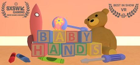 симулятор ребенка в виртуальной реальности