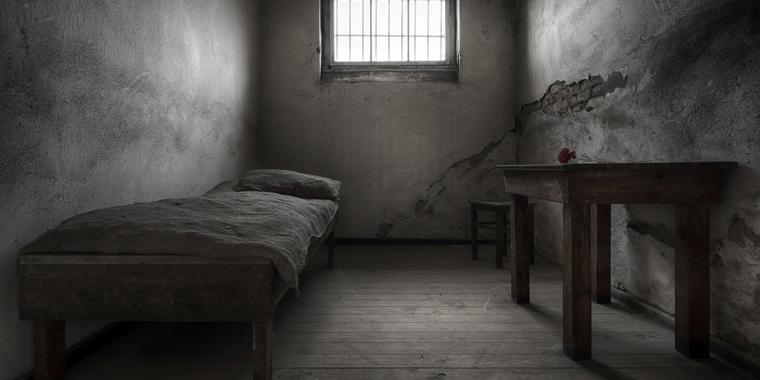 тюрьма в виртуальной реальности